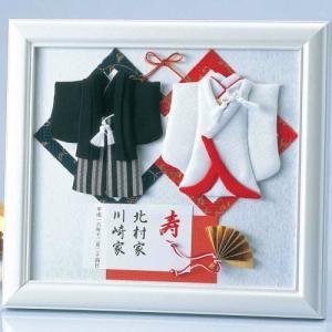 和のウェルカムボード 手作りキット HW-9 結婚式 shugeinohaguruma