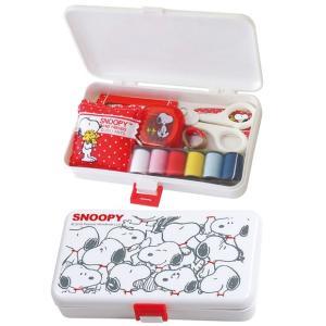 スヌーピー裁縫セット(ソーイングセット) 小学生 家庭科用 ストッパータイプ