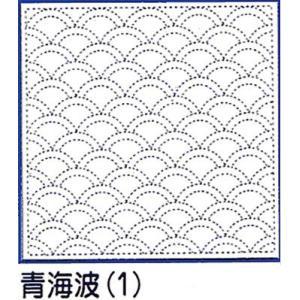 夢ふきん布パック青海波|shugeiya