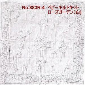 ベビーキルト(手作りキット)(ローズガーデン)おくるみキット(カラー白)|shugeiya