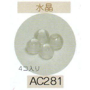 ヘンプ・アクセサリーパーツ天然石 ビーズ(パワーストーン)水晶(6mm4個入り)|shugeiya