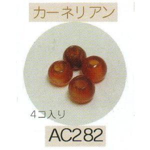 ヘンプ・アクセサリーパーツ天然石 ビーズ(パワーストーン)・カーネリアン(6mm4個入り) shugeiya