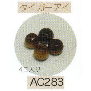 ヘンプ・アクセサリーパーツ天然石 ビーズ(パワーストーン)・タイガーアイ(6mm4個入り) shugeiya