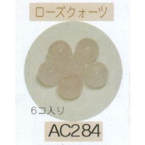 ヘンプ・アクセサリーパーツ天然石 ビーズ(パワーストーン)・ローズクォーツ(6mm6個入り) shugeiya