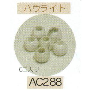 ヘンプ・アクセサリーパーツ天然石 ビーズ(パワーストーン)・ハウライト(6mm6個入り) shugeiya