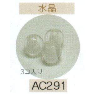 ヘンプ・アクセサリーパーツ天然石 ビーズ(パワーストーン)・水晶(8mm3個入り)|shugeiya