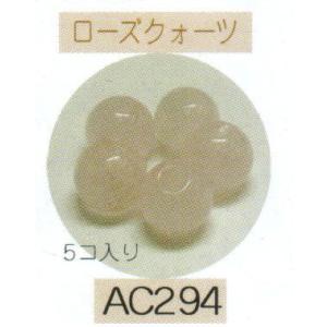 ヘンプ・アクセサリーパーツ天然石 ビーズ(パワーストーン)・ローズクォーツ(8mm5個入り) shugeiya