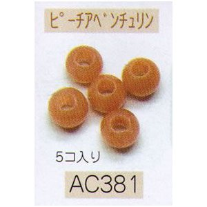 ヘンプ・アクセサリーパーツ天然石 ビーズ(パワーストーン)・ピーチアベンチュリン(6mm5個入り)|shugeiya