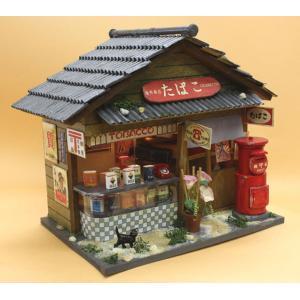 ドールハウスキット ミニチュア 夏休み工作  木製 たばこ屋...