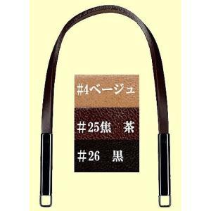 本皮持ち手(約45cm×1cm×厚み0.4cm)|shugeiya
