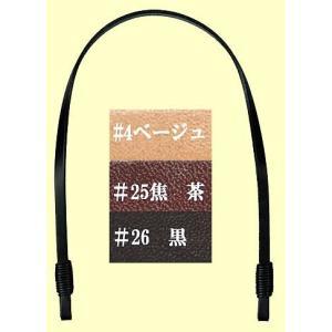 本皮持ち手(約60cm×約0.8cm)|shugeiya