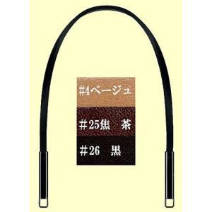 本皮持ち手(約59cm×1cm×厚み0.4cm)|shugeiya