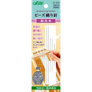 ビーズ織り針<取り合わせ>|shugeiya