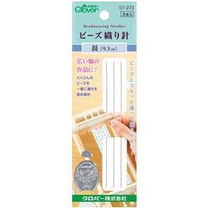 ビーズ織り針<長>|shugeiya