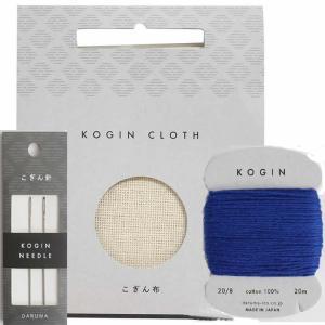 ダルマ こぎんスターターセット(布 KOGIN CLOTH Col.1 アイボリー タテ長タイプ  こぎん針と お好きなこぎん糸のセット)|shugeiya
