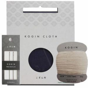 ダルマ こぎんスターターセット(布 KOGIN CLOTH Col.3 ネイビー タテ長タイプ  こぎん針と お好きなこぎん糸のセット) shugeiya