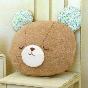 ベビー 手作り(ぬいぐるみキット)オーガニックコットンキット クマのふんわりクッション|shugeiya
