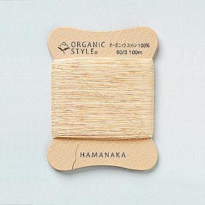 オーガニックコットン手縫い糸 shugeiya