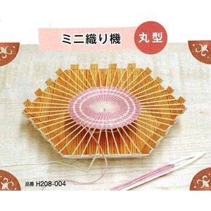 ミニ 織り機(丸型) 手織り機|shugeiya
