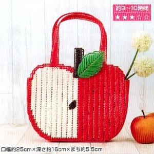 夏休み 工作(子供手芸)自由研究 小学生 女の子 リンゴ型 トートバッグ shugeiya