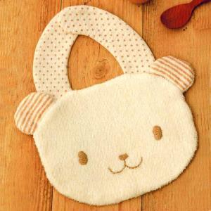 ベビー 手作りスタイ(よだれかけ)オーガニックコットンキット にっこりクマの スタイ 手作りキット|shugeiya