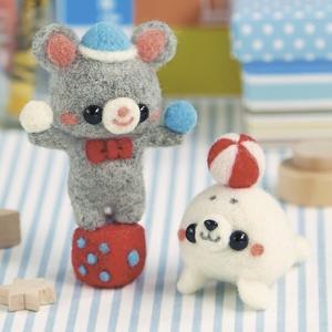 羊毛フェルトキット フェルト羊毛キット 【ネズミとアザラシのサーカス隊】|shugeiya