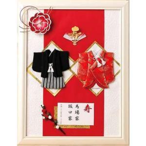 ウェルカムボード(手作りキット)【和風モダン】ブライダル キット|shugeiya