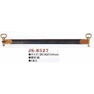 バネ口金 カン付き 27cm(ゴールド)|shugeiya
