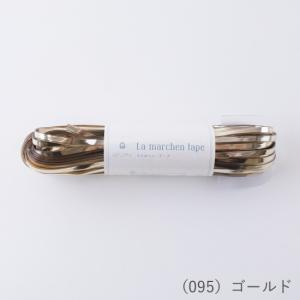 ラ メルヘン テープ 5mm ゴールド|shugeiya