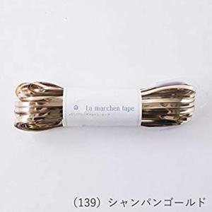 ラ メルヘン テープ 5mm シャンパンゴールド|shugeiya