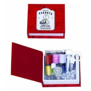 スヌーピー裁縫セット(ソーイングセット) 小学生 女の子 家庭科用 ミニ絵本セット(レッド)贈答向け|shugeiya