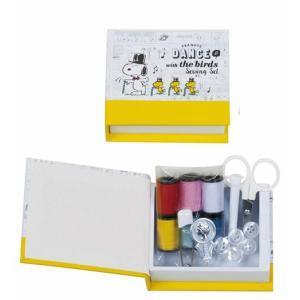 スヌーピー裁縫セット(ソーイングセット) 小学生 女の子 家庭科用 ミニ絵本セット(ホワイト)贈答向け|shugeiya