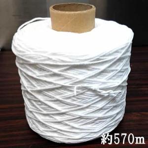 送料無料 即納  業務用 マスク用 ゴム マスクゴム 耳が痛くなりにくい ソフトなウーリータイプ 日本製 ホワイト 570m巻き|shugeiya