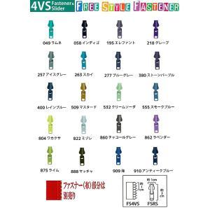 フリースタイルファスナー用 スライダ− 4VS(金具のみ)3個入り shugeiya