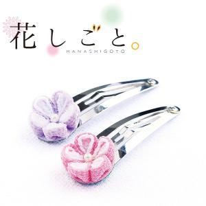 つまみ細工 キット  一越ちりめん 花しごと パッチンどめ 髪飾り キット|shugeiya