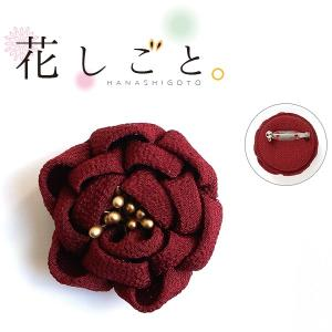 つまみ細工 キット  一越ちりめん 花しごと 丸つまみのブローチ キット|shugeiya