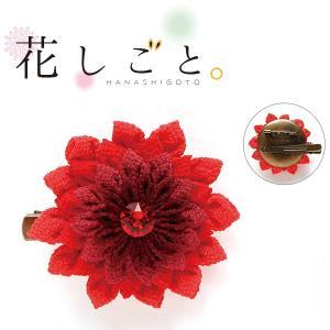 つまみ細工 キット  一越ちりめん 花しごと ダリアの コサージュ クリップ 髪飾り キット|shugeiya
