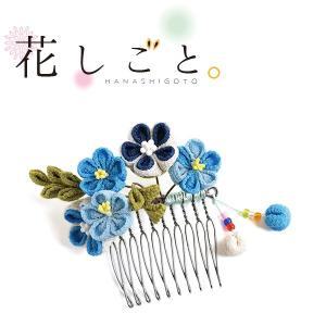 つまみ細工 キット  一越ちりめん 花しごと カン付き(ブルー)ヘア コーム 髪飾り キット|shugeiya