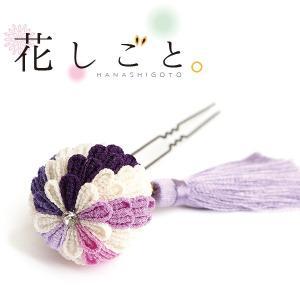 つまみ細工 キット  一越ちりめん 花しごと ぼんぼり菊の花かんざし 髪飾り キット(紫)|shugeiya