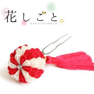 つまみ細工 キット 一越ちりめんで作る 花しごと ぼんぼり菊の花かんざし 髪飾り キット(赤)|shugeiya
