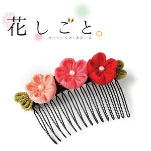 つまみ細工 キット 一越ちりめんで作る 花しごと 小梅のヘア コーム 髪飾り キット|shugeiya