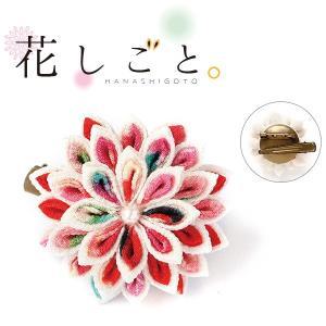 つまみ細工 キット 一越ちりめんで作る 花しごと まんじゅう菊のコサージュ クリップ 髪飾り キット|shugeiya