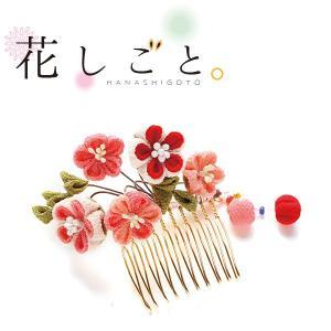 つまみ細工 キット  一越ちりめん 花しごと カン付き(ピンク)ヘア コーム 髪飾り キット|shugeiya