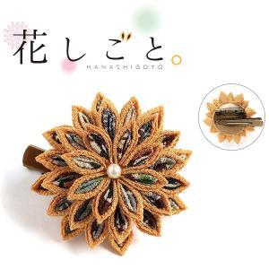 つまみ細工 キット  一越ちりめん 花しごと 秋菊のコサージュ クリップ 髪飾り キット|shugeiya