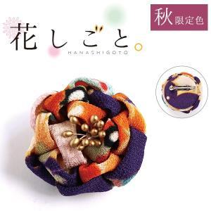 つまみ細工 キット  一越ちりめん 花しごと 丸つまみの 椿のブローチ キット|shugeiya