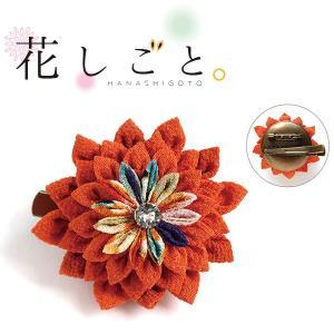 つまみ細工 キット  一越ちりめん 花しごと 秋色 ダリアの コサージュ クリップ 髪飾り キット|shugeiya