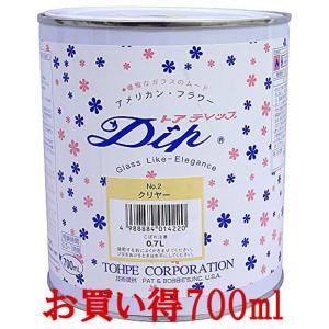 アメリカンフラワー お徳用 ディップ液 No2 クリア 700mlマニキュアフラワーにも|shugeiya