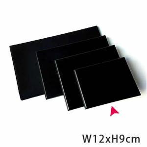 ひな祭り、端午の節句 飾り用 艶消し 黒台(約W12×H9cm)|shugeiya