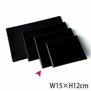 ひな祭り、端午の節句 飾り用 艶消し 黒台(約W15×H12cm)|shugeiya
