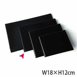 ひな祭り、端午の節句 飾り用 艶消し 黒台(約W18×H12cm)|shugeiya